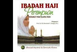 وزارت دین اندونزی منابعی درباره مناسک حج ویژه زنان، تولید میکند