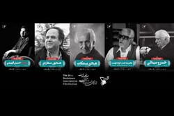 برگزاری آیین نکوداشت ۵ سینماگر در افتتاحیه جشنواره فیلم «مقاومت»