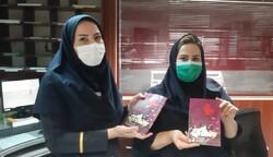 مسابقه کتابخوانی مخصوص مدافعان سلامت در بیمارستانهای کشور