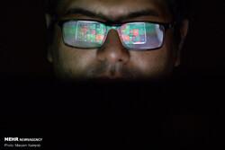 امکان احراز هویت غیرحضوری افراد نابینا و کمبینا در بازار سرمایه