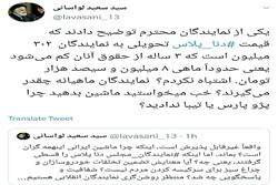 انتقاد امام جمعه لواسان از واگذاری خودرو قسطی به نمایندگان مجلس