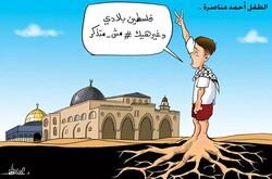 فلسطين بلادي وغير هيك مش متذكّر