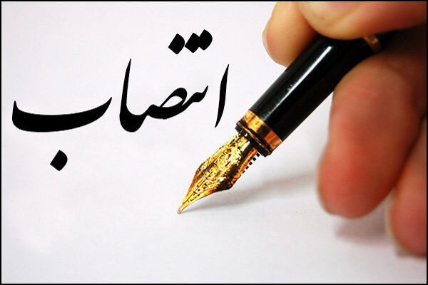 «دربانی» مدیرکل ثبتاسناد استان سمنان شد