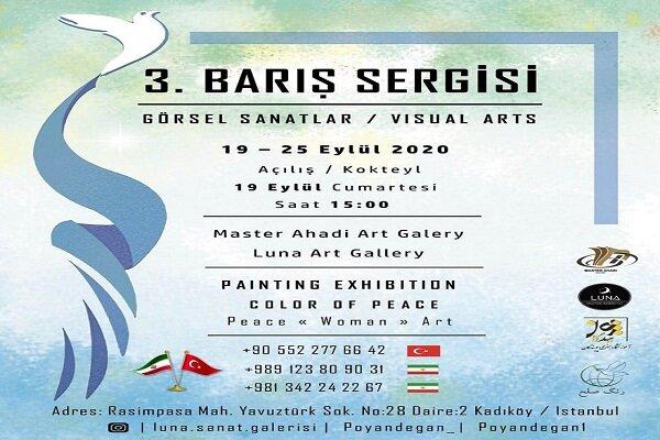 İstanbul'da İran-Türk  3. Barış Sergisi