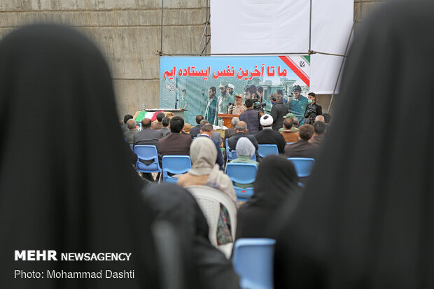 Cultural exhibition of Sacred Defense in Ardabil
