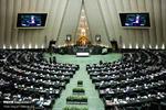 وفد من البرلمانيين الإيرانيين يزور أفغانستان