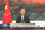 چین کی امریکہ کو مذاکرات کے ذریعہ مسائل حل کرنے کی پیشکش