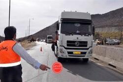 نصب ۱۳ هزار تابلو و علائم ایمنی در محورهای ایلام