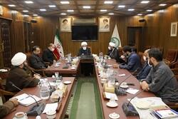 اولین جلسه شورای هماهنگی شبکههای هیئات مذهبی کشور برگزار شد
