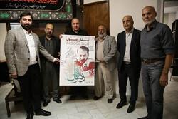 """Rasoul Sign"" memorial unveiled at Resistance film fest."