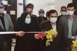 دبیرخانه طرح ملی توسعه مشاغل خانگی  کهگیلویه و بویراحمد افتتاح شد