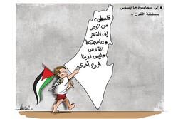 """الى سماسرة ما يسمى بصفقة القرن """"فلسطين من البحر الى النهر وعاصمتها القدس"""""""
