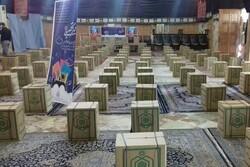 اهدای ۵۰۰ بسته مهر تحصیلی در میان دانش آموزان نیازمند گیلان
