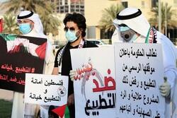 الشعب الكويتي يطالب الحكومة باعلان موقفها تجاه التطبيع رسمياً / صور