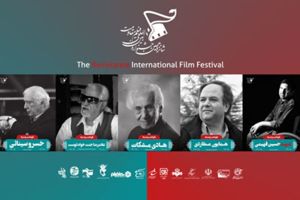Five committed Iranian cinema practitioners honored