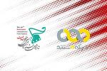 اعلام برنامه پخش مستندهای جشنواره فیلم «مقاومت» از شبکه مستند