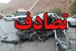 ۲ کشته و ۲ مجروح در سانحه رانندگی محور اراک – توره
