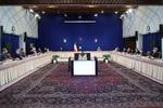 اجتماع لجنة التنسيق الاقتصادي الحكومي برئاسة روحاني