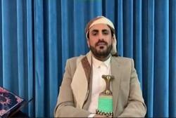 Ensarullah, ABD'nin insani jestlerini eleştirdi