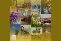عرضه اینترنتی ۱۴ مستند دفاع مقدسی در ویاودیها