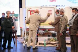 ایران کے آٹھ صوبوں میں دفاع مقدس کے میوزیم کی افتتاحی تقریبات منعقد