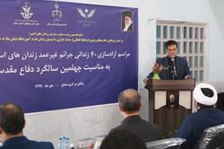 ۴۰ زندانی جرایم غیر عمد استان سمنان به آغوش خانواده بازگشتند