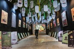 چهارمین سوگواره «هنر و حماسه» در شیراز برگزار شد