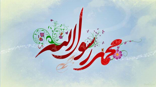 فراخوان پویش شعر کوتاه برای محمد (ص)