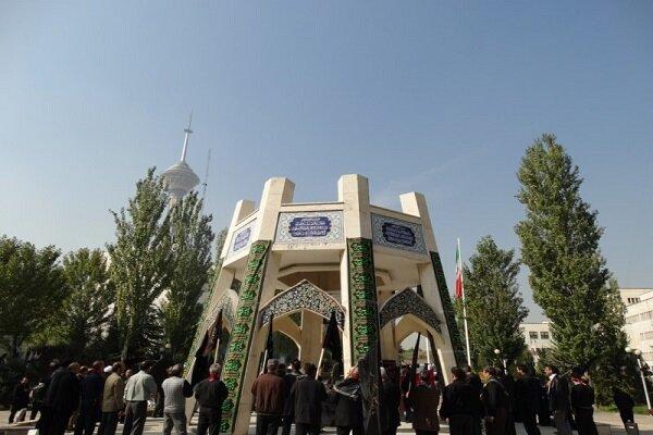مزار شهدای گمنام دانشگاه علوم پزشکی ایران میزبان عزاداران حسینی