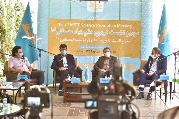 MSTF holds meeting on COVID-19 vaccine development