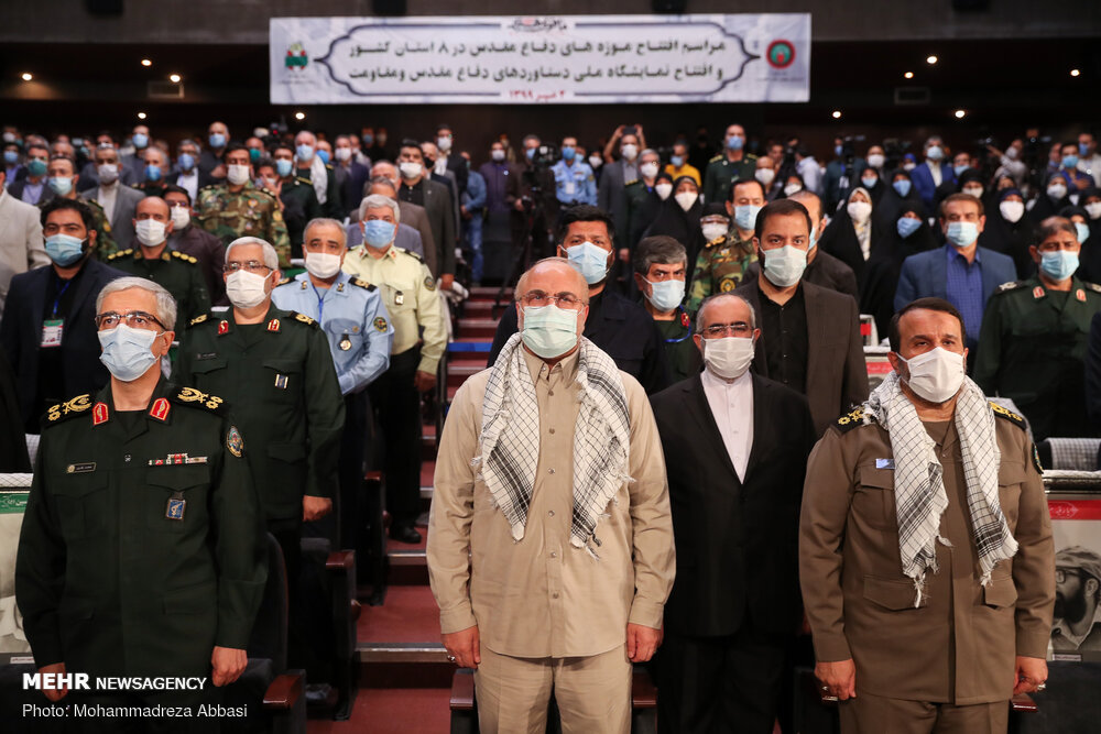 Mehr News Agency - Inauguration of Holy Defense museums and exhibitions in Iran