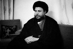 الشهيد الصّدر كان حقاً عموداً فكرياً للنظام الإسلامي والمجتمع الإسلامي