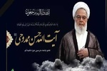 پیام تسلیت فرمانده سپاه نبیاکرم(ص) کرمانشاه