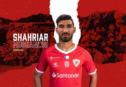 Shahryiar Moghanlou