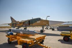 İran'da Hava Kuvvetleri Kazanımları Fuarı