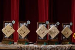اختتامیه شانزدهمین جشنواره فیلم مقاومت در گیلان برگزار شد
