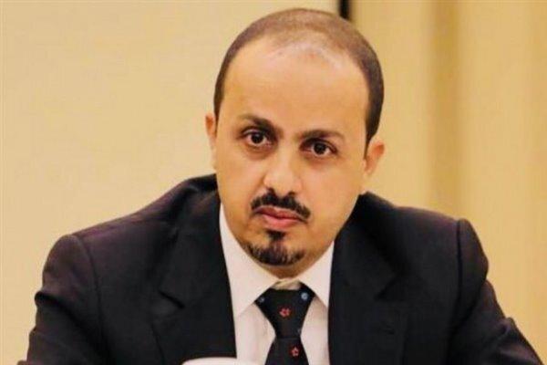 وزیر دولت مستعفی یمن خواستار ادامه تحریم تسلیحاتی علیه ایران شد
