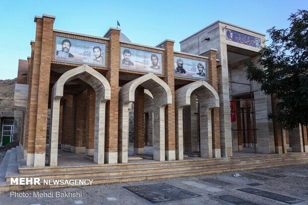 فردو، شهید پرورترین روستای ایران