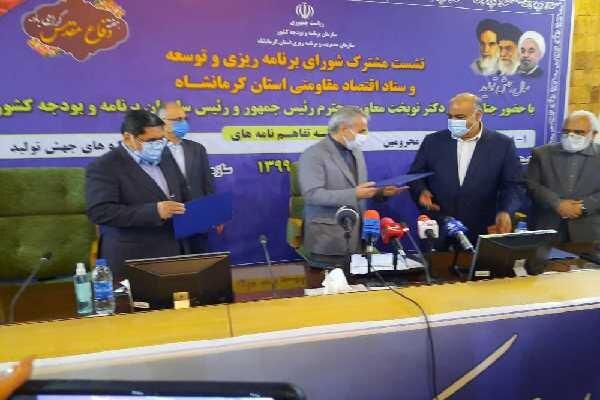 تفاهم نامه ساخت ۲۰۰۰واحد مسکونی محرومین در کرمانشاه به امضا رسید