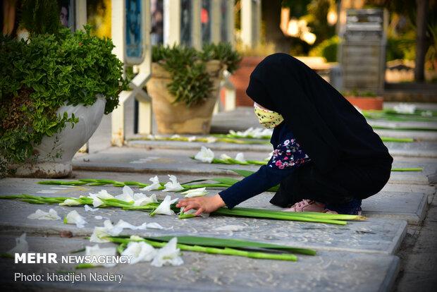 آیین غبارروبی گلزار شهدای اصفهان