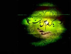 امام حسن (ع) الگوی مواسات و کمک به مستمندان است