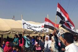 Suriye'de yabancı güçlere karşı protesto gösterisi düzenlendi
