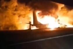 یوکرائن کا فوجی طیارہ گر کر تباہ
