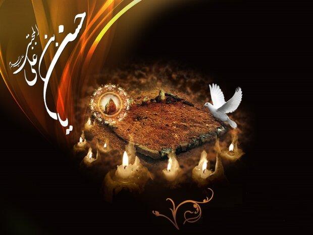 دومین کنگره شعر امام حسن (ع) در کرج پایان یافت