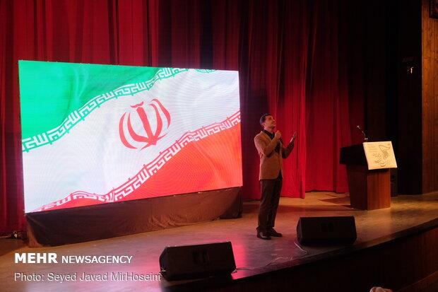 "Closing ceremony of ""Resistance Film Festival"" in Gilan prov."