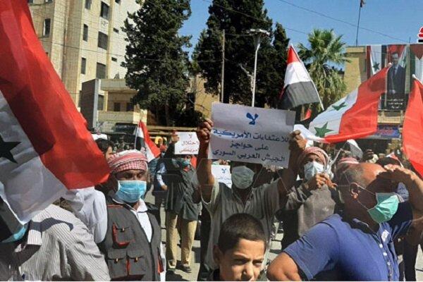 تظاهرات ضد اشغالگران آمریکایی/«غارت نفت سوریه را متوقف کنید»