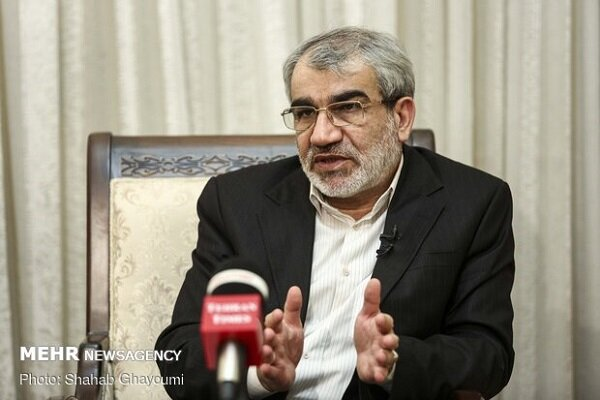 GC reacts to US sanctions on two Iranian judges