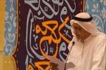 آل خلیفه قصیده شاعر بحرینی را تحمل نکرد