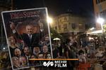 درگیری طرفداران نتانیاهو با خبرنگاران با حمایت پلیس صهیونیستی