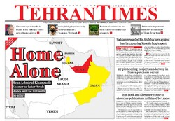 Front pages of Iran's English-language dailies on Sep. 26